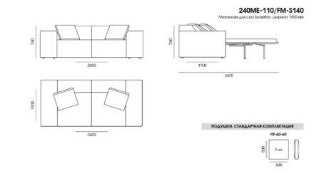 Melia sofa размеры фото 3