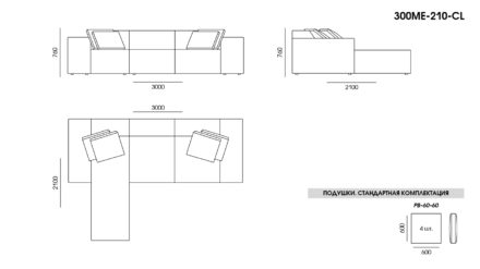 Melia sofa размеры фото 6