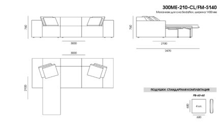 Melia sofa размеры фото 7