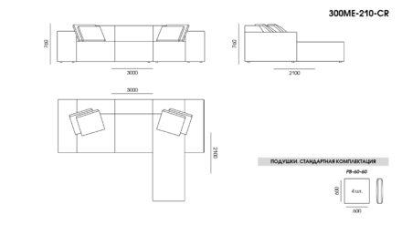 Melia sofa размеры фото 8