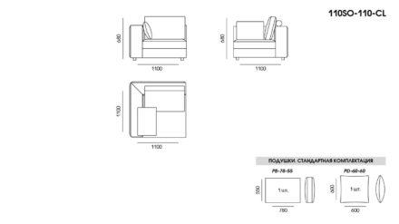 Soho sofa размеры фото 4