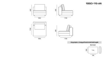 Soho sofa размеры фото 3
