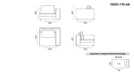 Soho sofa размеры фото 2