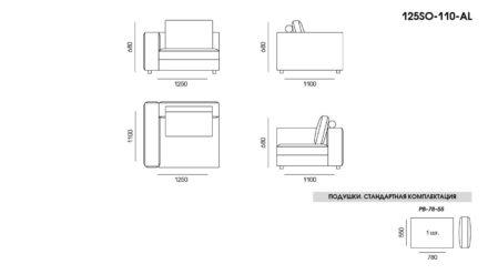 Soho sofa размеры фото 1