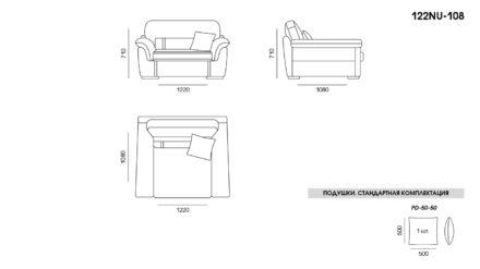 Nubi sofa размеры фото 1
