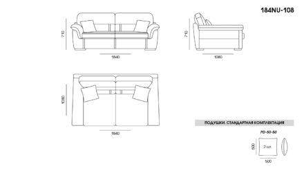 Nubi sofa размеры фото 2