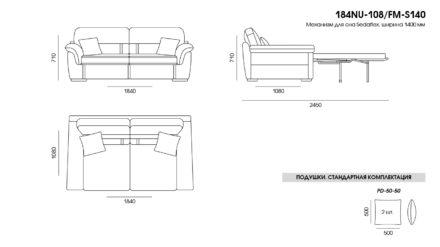 Nubi sofa размеры фото 3
