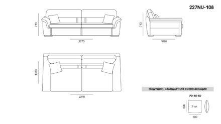 Nubi sofa размеры фото 4