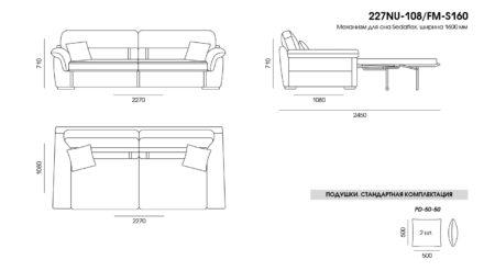 Nubi sofa размеры фото 5