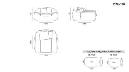 Ilaria sofa размеры фото 1