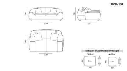 Ilaria sofa размеры фото 2
