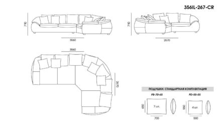 Ilaria sofa размеры фото 8