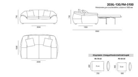 Ilaria sofa размеры фото 3