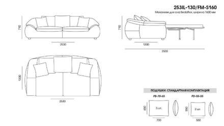 Ilaria sofa размеры фото 5