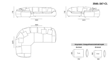 Ilaria sofa размеры фото 6