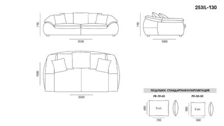 Ilaria sofa размеры фото 4
