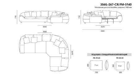Ilaria sofa размеры фото 9