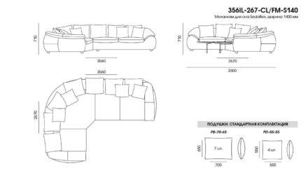 Ilaria sofa размеры фото 7