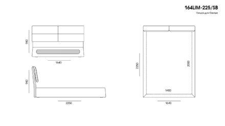 Ліжко LIMURA размеры фото 2