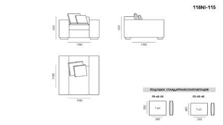 Nino sofa размеры фото 1