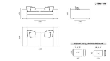 Nino sofa размеры фото 2