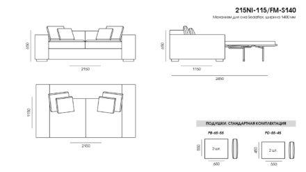 Nino sofa размеры фото 3