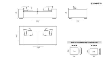 Nino sofa размеры фото 4