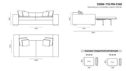 Nino sofa размеры фото 5