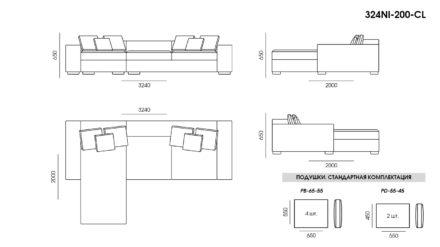 Nino sofa размеры фото 6