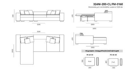 Nino sofa размеры фото 7