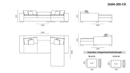 Nino sofa размеры фото 8