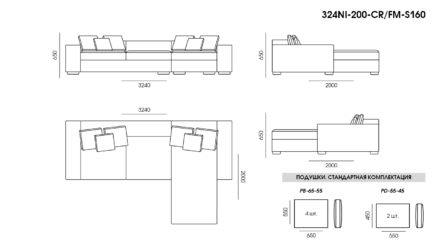 Nino sofa размеры фото 9