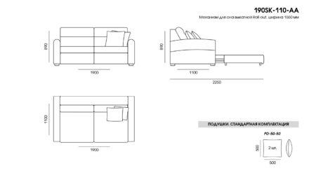 Sky armchair размеры фото 2