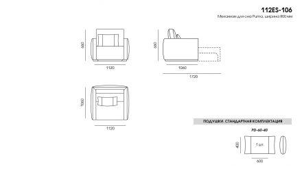 Крісло ESSE размеры фото 1