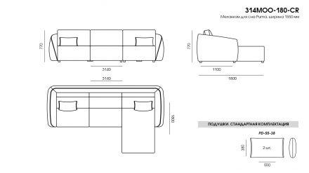 Moon sofa размеры фото 6