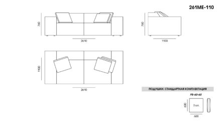 Melia sofa размеры фото 4