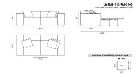 Melia sofa размеры фото 5