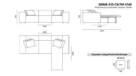 Melia sofa размеры фото 9
