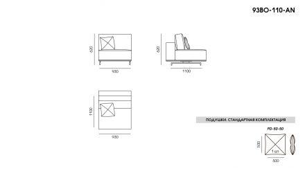 BOTTERA sofa размеры фото 1