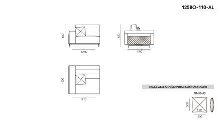 BOTTERA sofa размеры фото 2