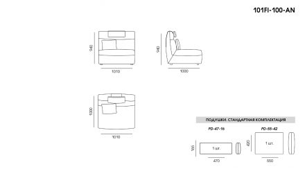 FIO sofa размеры фото 1