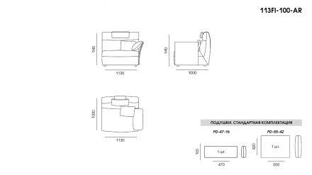 FIO sofa размеры фото 3