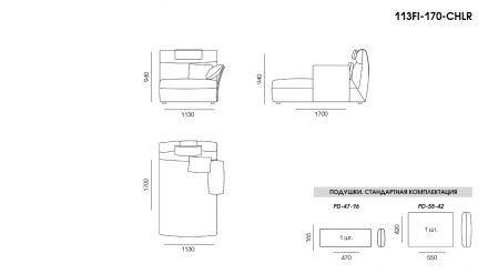FIO sofa размеры фото 5
