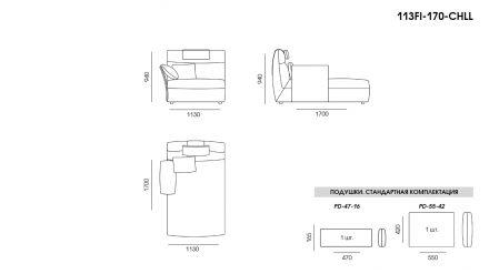 FIO sofa размеры фото 4