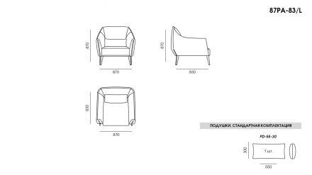 PANDORA L armchair размеры фото 1