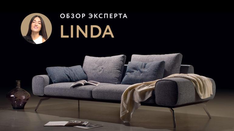 Диван Linda видео
