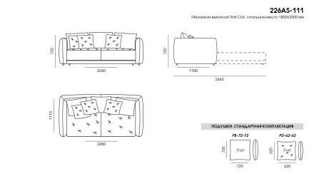 ASTRO sofa размеры фото 1