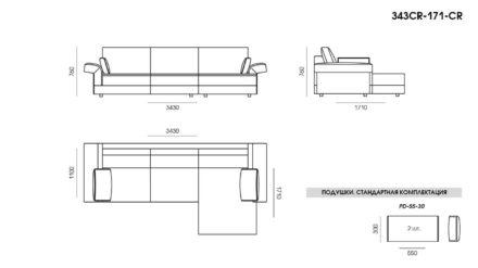 Cliff sofa размеры фото 2