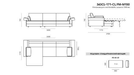 Cliff sofa размеры фото 3