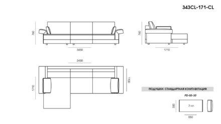 Cliff sofa размеры фото 4